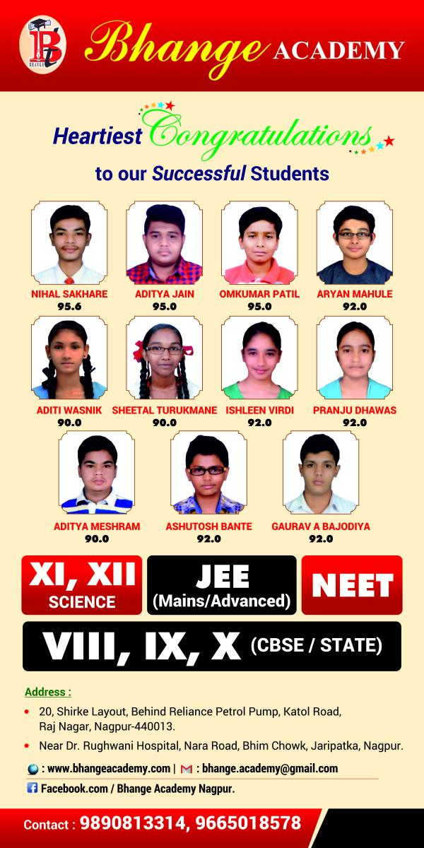 Bhange Academy's 10th Pass Out Student 2017